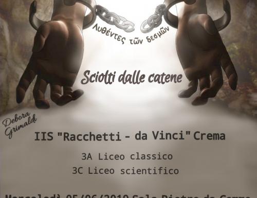 Roma, Premio Mazzella: riconoscimento a Sciolti dalle catene